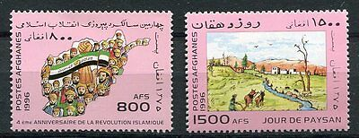 Afghanistan 1996 Farm Animals - Islamic Revolution Set Mint Complete