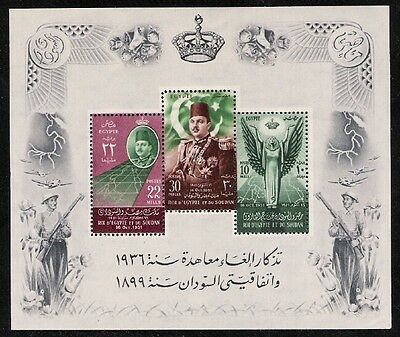"EGYPT STAMPS 1952 ""ABORGATION OF TREATIES S.S"" MNH ""LOW PRICE FREE SHIPPING"""
