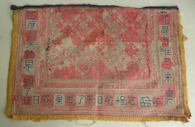 Exotic chinese tribe Minority people's old hand embroidery