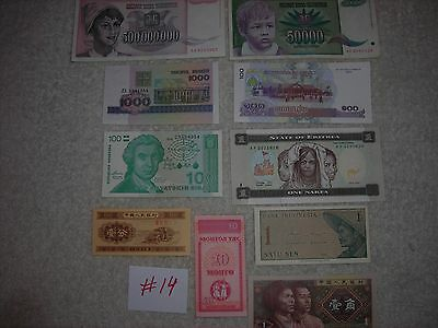 FOREIGN PAPER MONEY WORLD CURRENCY 500 million,50000,1000,100,1 bills,10 pc lot