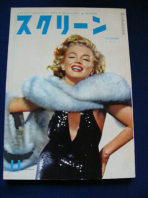 1957 Marilyn Monroe cover Japan mag James Dean Montgomery Clift Maria Schell
