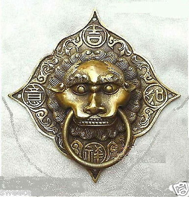 Collectibles Chinese Brass Foo Dog Lion square Door Knocker