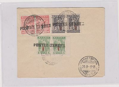 SERBIA,FRANCE ;GREECE,POSTES SERBES,nice cover (private ? ) locals
