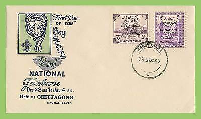 Pakistan 1958 2nd National Scout Jamboree Chittagong First Day Cover, Abbottabad