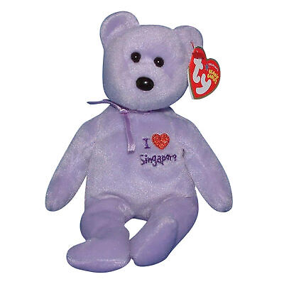 Ty Beanie Baby Singapore I Love - MWMT (Bear Singapore Country Exclusive 2005)