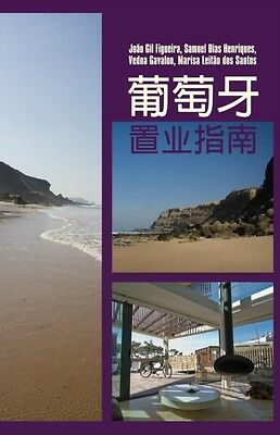 Portuguese Property Guide: Chinese Version (Paperback), Joao Gil . 9781780925462