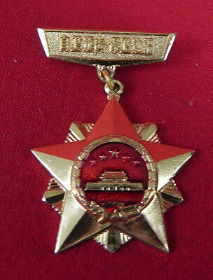 Original  Chinese 1979  People Liberation Army General Political  Medal