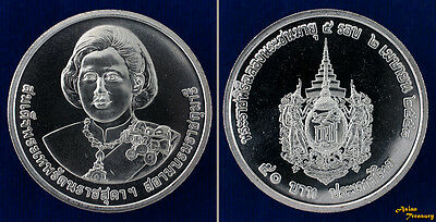 2015 New Thailand 50 Baht Y#new 60 Year Princess Sirindhorn Birthday Coin Unc