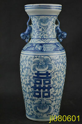 china handwork rare collectible porcelain painting rattan 囍 carve ox vase