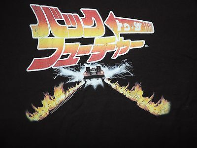 Back To The Future T-Shirt Japan Movie Poster Delorean 80's Retro Tee DVD Movie