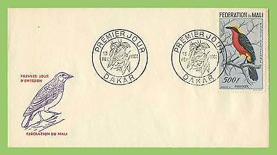 Mali 1960 Common Gonolek Bird 500f First Day Cover