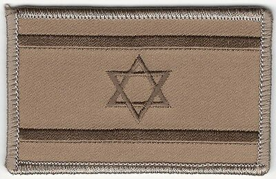 Desert Tan Brown Star of David Israeli Flag of Israel Patch VELCRO® BRAND Hook F