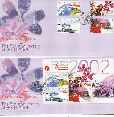 Hong Kong Fdc 2002 5Th Anniversary Set And Minisheet Sg1106/1110