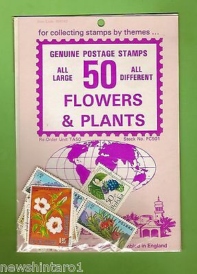 #d172. Pack Of 50 Flowers & Plants  Thematic Stamps