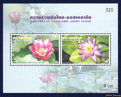 2002 Thailand Lotus Flower Australia Joint Issue Stamp Souvenir Sheet S#2029 Mnh