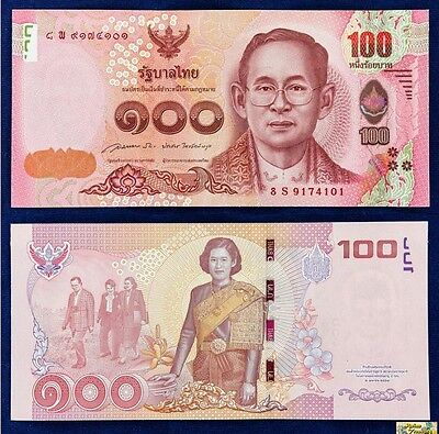 Thailand 2015 P-New 100 Baht 's' Replacement Princess 60Th Birthday Banknote
