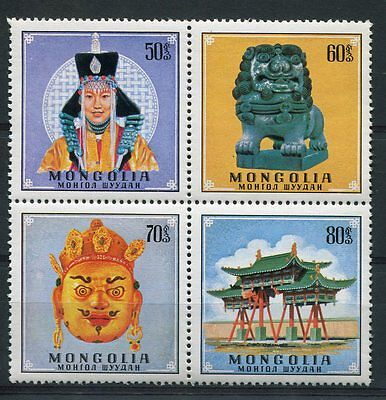 MONGOLIE 1970, timbres 544/547, ARTS, neufs**