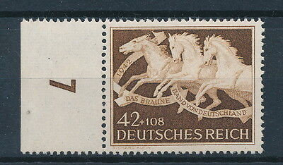 [2477] Germany 1942 horses good stamp very fine MNH