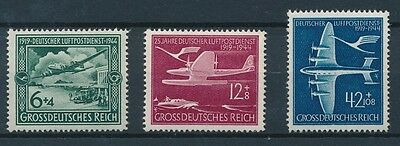 [2480] Germany 1944 airmail good set very fine MNH stamps