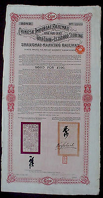Chinese Imperial Railway Gold Loan Shanghai Nangking 1907 uncancelled + coupons