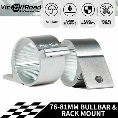 2PCS 76 to 81mm Silver Bullbar Mounting Bracket For LED Light Bar HID Clamp