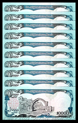 Lot 10Pcs Afghanistan 10000 Afghanis Paper Money,1993,P-63,Uncirculated