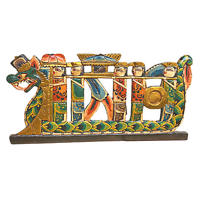 Balinese architectural Panel relief Dragon Boat carved wood Wall art Bali