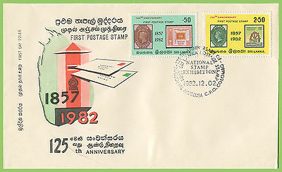 Sri Lanka 1982 125th Anniversary of Postage Stamps First Day Cover