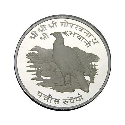elf Nepal 25 Rupees 1974 Silver Proof Pheasant Bird