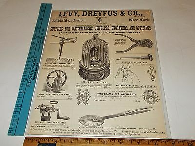 Rare Original VTG Watchmaker Jeweler Levy Dreyfus & Co NYC Advertising Art Print