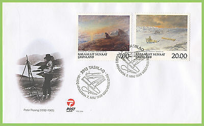 Greenland 1999 Peter Rosing Paintings set on First Day Cover