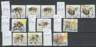 U/f421 - Insects: Sweden - Fine Stamps - Bees - Flowers - Honey - Nature - Used