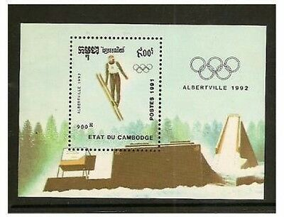 Cambodia - 1991 Winter Olympic Games sheet - MNH - SG MS1159