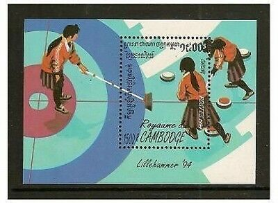 Cambodia - 1994 Winter Olympic Games sheet - MNH - SG MS1356