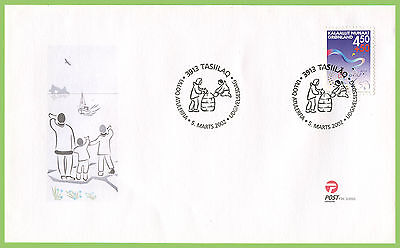 Greenland 2002 Children & People First Day Cover