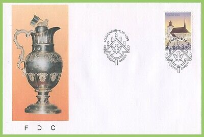 Aland 1999 Lemland Church First Day Cover