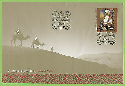 Aland 2011 Georg August Wallin First Day Cover