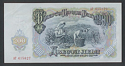 Banknote Bulgarien 200 Lewa 1951 Nr. AT415827 G5/12