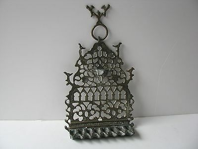Vtg Old Judaica Heavy Cast Metal Jewish Hanukkiah Wall Hanging Oil Lamp Menorah