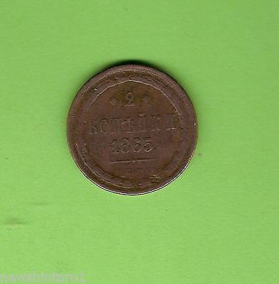 #d184.  1865  Russia  Copper 2  Kopeks  Coin