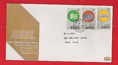 China, Hong Kong, FDC, First day cover, 1976 New general post office
