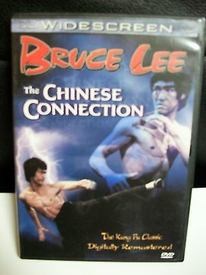 Bruce Lee The Chinese connection DVD widescreen digitally remastered