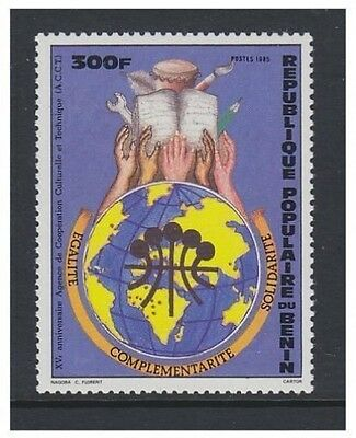 Benin - 1985, 300f Cooperation Agency stamp - MNH - SG 970