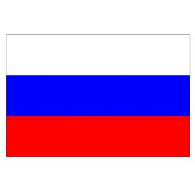 Giant Russian Flag 3x5ft 90x150cm Polyester Russia Federation