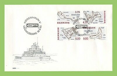 Denmark 1995 Danish Island Maps set on First Day Cover