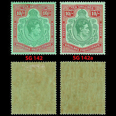 Nyasaland KGVI 10/- SG 142 mint hinged & 142a fine mint never hinged CV £480