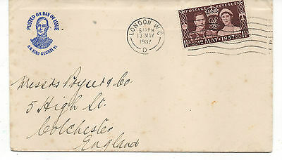 Gb Fdc 1937 Coronation On Display Cover With London Wc Cancel