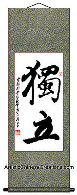 Chinese Art Wall Decor Original Chinese Calligraphy Scroll - Independence