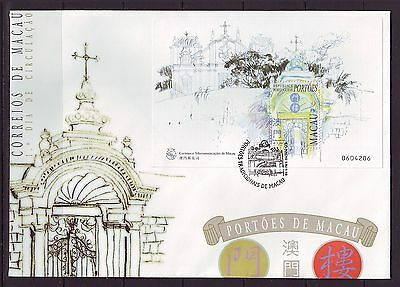 Macao/macau - Sgms1034 Gateways 1/3/98 First Day Cover - Fdc
