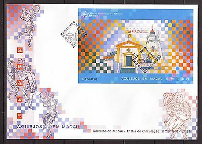 Macao/macau - Sgms1080 Tiles By Nery 8/12/98 First Day Cover - Fdc